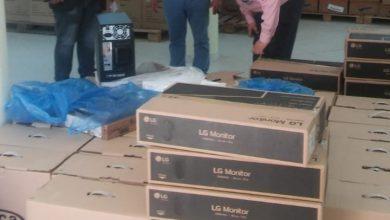 Photo of Mobiliarios, Equipos informáticos y otros equipamientos para las Instituciones Educativas del departamento de Boquerón