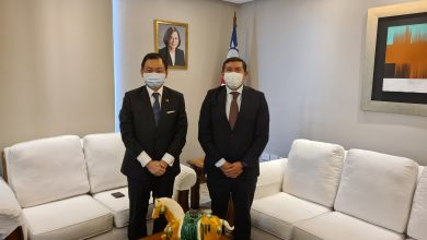 Photo of Visita al Embajador de Taiwan
